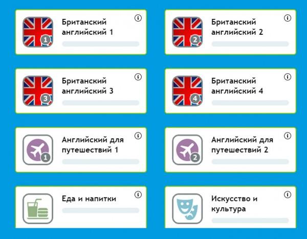 английский-язык-онлайн