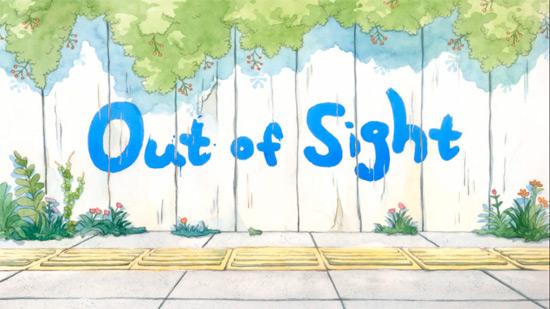 Очень добрый мультфильм Вне поля зрения - Out of Sight