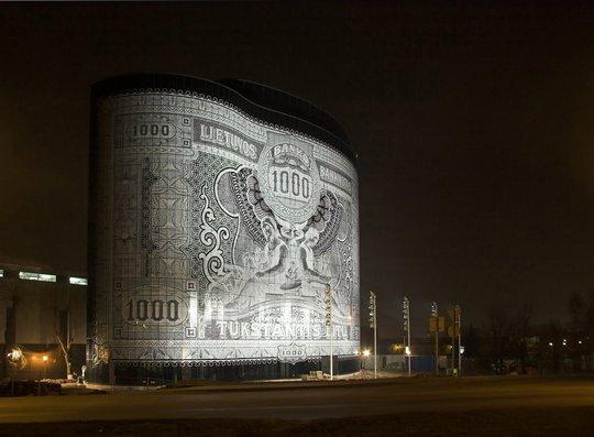 42. Office Center 1000. Литва